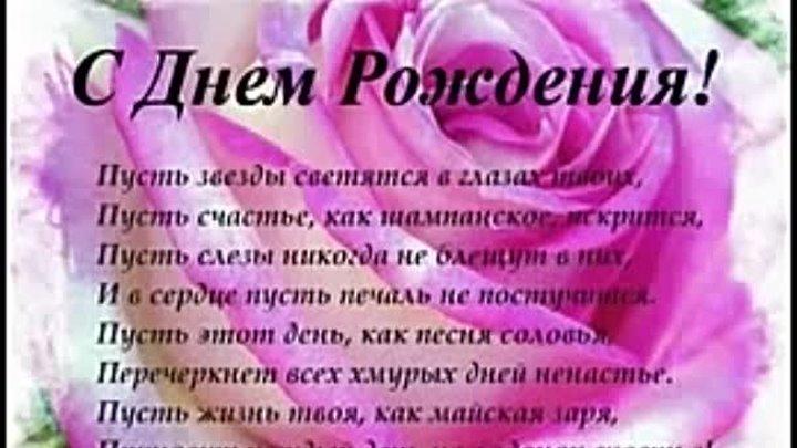 С ДНЁМ РОЖДЕНИЯ ТЕБЯ,МОЙ ДРУГ!