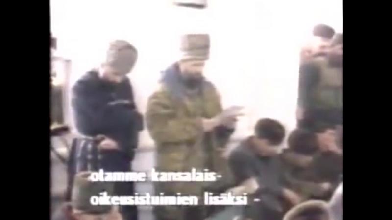 Приказ о введения шариатских судов на территории чечни 1995-1996года