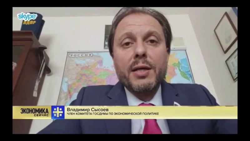 Владимир СЫСОЕВ Было бы справедливо приравнять зарплату руководителя ПФ РФ к средней пенсии по стр