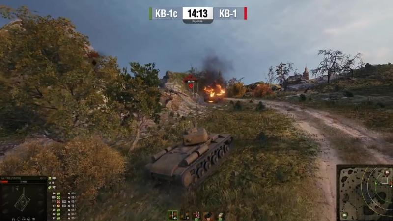[WoT Fan - развлечение и обучение от танкистов World of Tanks] КВ-1 против КВ-1С - Танкомахач №85 - от ARBUZNY и Necro Kugel [Wo