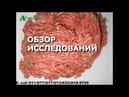 Женское здоровье. Избегаем инфекции мочевыводящих путей вызванные бактерией E. coli из курицы