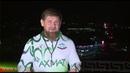 Эксклюзивное интервью Главы ЧР Рамзана Кадырова ЧГТРК «Грозный», посвященное 200-летию столицы Чечни