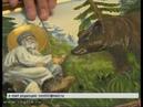 В музее при одном из чебоксарских храмов художники-волонтеры создают объемно-тактильные картины для