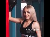 Body Group яна_фитнес