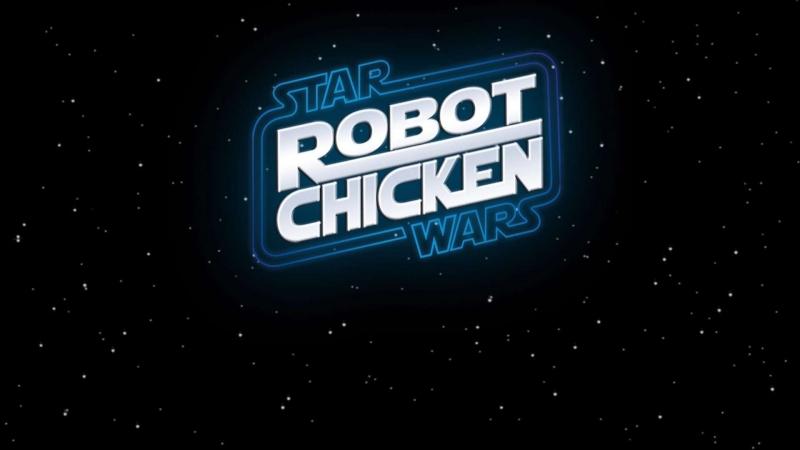 Робоцып Звездные войны Эпизод II 2008 Robot Chicken Star Wars Episode II