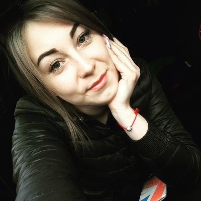 Алёна Вязьмина