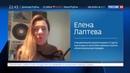 Новости на Россия 24 Воюющий за Киев российский актер назвал себя нежным цветочком на передовой
