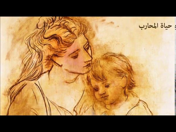 Aida Garifullina بالعربي Cossack lullaby