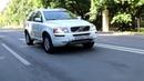 Volvo XC90 с пробегом может оставить без штанов