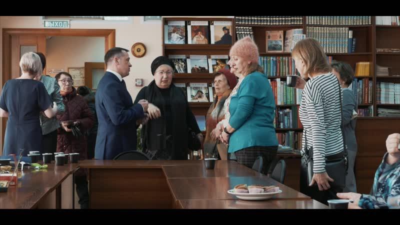Встреча с избирателями.