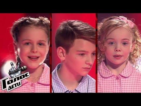 Голос Дети 2018 - «Нас не догонят» (t.A.T.u.) The Voice Kids Russia