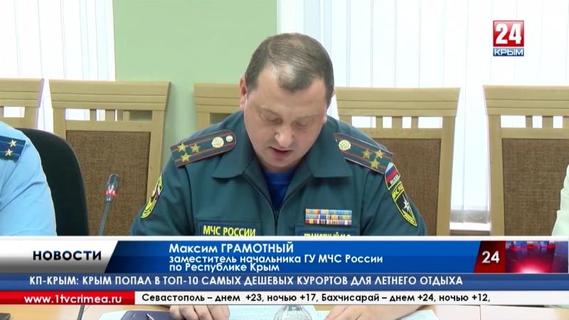 В Крыму выявлено около пяти тысяч нарушений правил пожарной безопасности, - МЧС Около пяти тысяч нарушений правил пожарной безоп