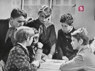 Марки, йоги и 7а, телеспектакль. ЛенТВ, 1969 г.