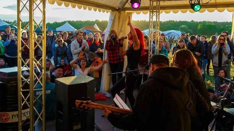 LaScala - Реванш [фестиваль Дикая Мята] (Live) 09.06.2018