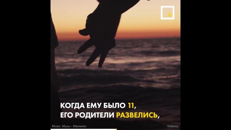 Актёр и модель Ар Джей Митт Инвалидность - это не слабость, а сила и знание. Он родился инвалидом, над ним издевались окружаю