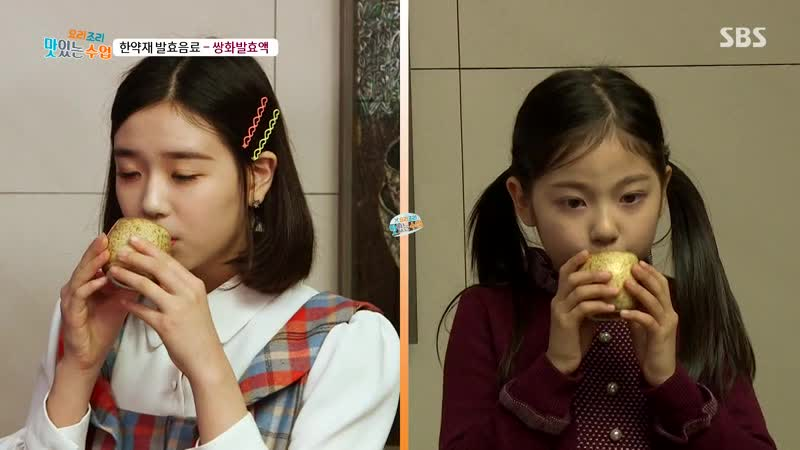190114 Cooking Class ep.131