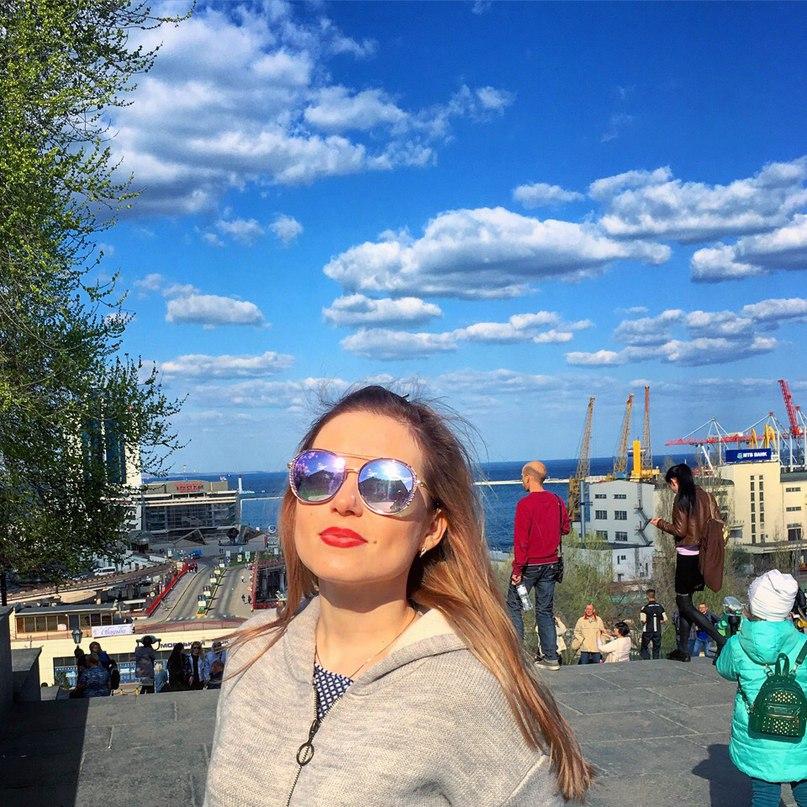 Ирина Скарлош | Днепропетровск (Днепр)