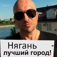 Анкета Анатолий Будько