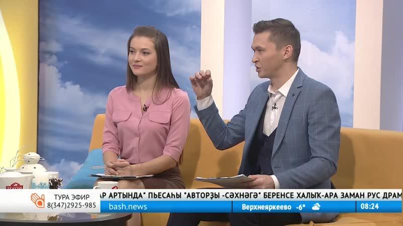 студия ҡунаҡтары- Инсур Кинйәбаев , Алгиз Абдрахманов