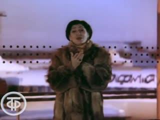 """Нани Брегвадзе _""""Снегопад_"""". Спасибо за нелетную погоду (1981)"""