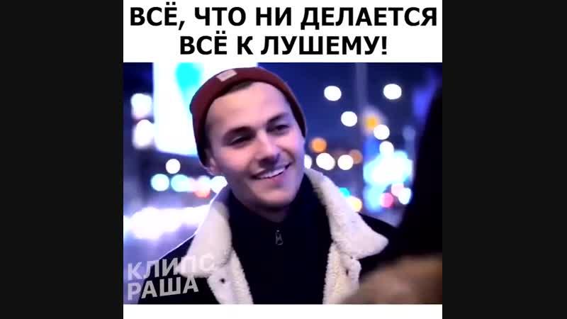 Всё что не делается , всё к лучшему)