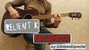 Relient K - Forgiven (acoustic cover)