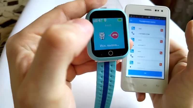 GPS Часы для Детей Baby Watch Q100 Инструкция настройки часов