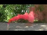 Красно-розовая дымовая шашка