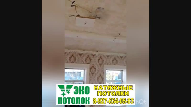 Эко потолок 73 г. Димитровград ☎️ 4-05-83