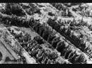 Предвестье Хиросимы
