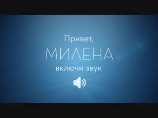 Oral-B_Genius_Милена