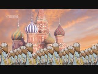 Красная армия клеток организма