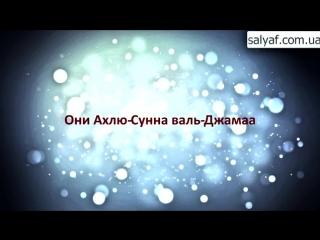 Акыда Ахли-Сунна валь-Джамаа - ибн Баз, да помилует его Аллах_001.mp4