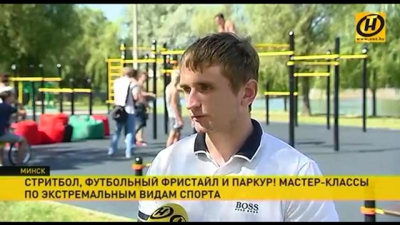 Новости воркаута. Александр Сергиенко » Freewka.com - Смотреть онлайн в хорощем качестве