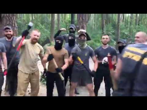 Національні дружини розгромили табір ромів в Голосіївському парку