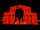 Би-2 feat. Oxxxymiron — Пора возвращаться домой («Круг света», Большой театр)