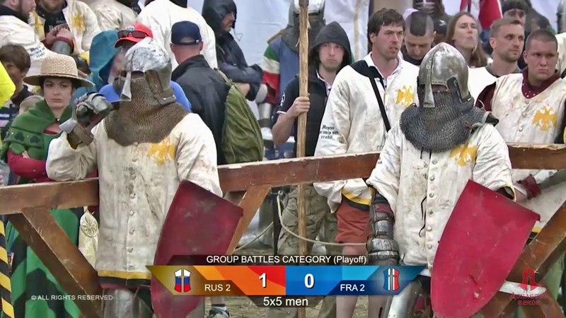 Battle of Nations 2018 3day 5vs5 Men 2fight Russia 2 vs France 2