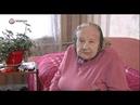 В Тамбове пытаются выселить из квартиры 90 летнюю труженицу тыла