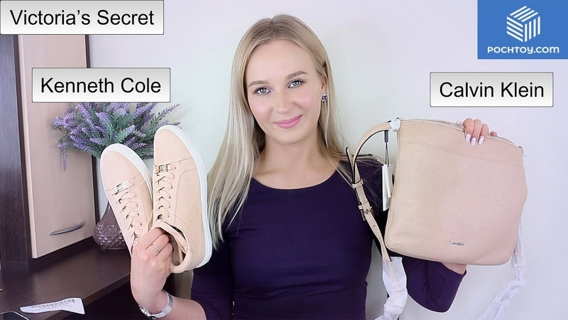 КРУТЫЕ ЗАКАЗЫ ИЗ АМЕРИКИ | Calvin Klein | Victoria's Secret | Kenneth Cole