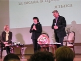 MIREILLE MATHIEU / МИРЕЙ МАТЬЕ at Pushkin State Russian Language Institute (15 March 2018)