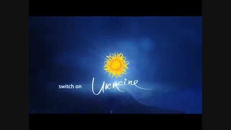 Янукович — Умикніть Україну