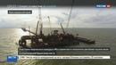 Новости на Россия 24 • Крымскому мосту посвящают песни и стихи: победителя конкурса объявят 5 августа