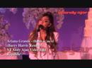 Ariana Grande - thank u, next Barry Harris Club Mix