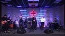 EXIT WORSHIP - Благ наш Господь