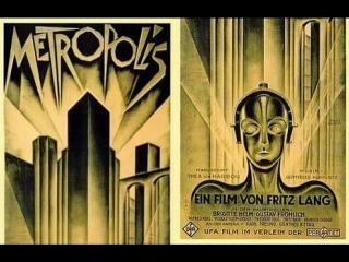 Fritz Lang Metropolis 1925