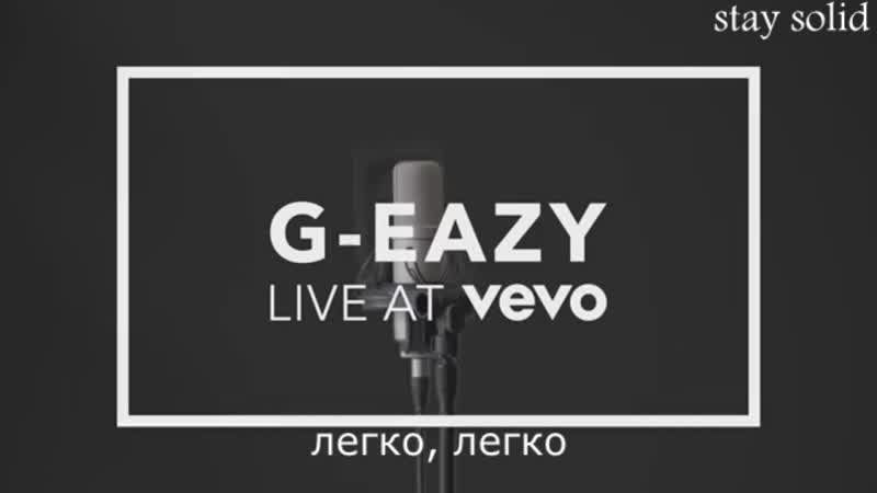 G eazy eazy ft son lux translate by stay solid