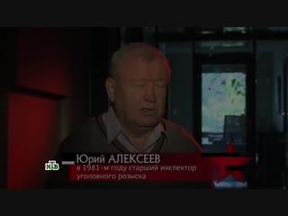 Следствие вели с Леонидом Каневским ''Трагедия на Рублёвке''2019.
