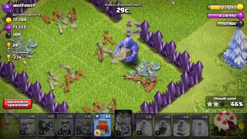 Clash of Clans_2018-08-10-02-13-38.mp4