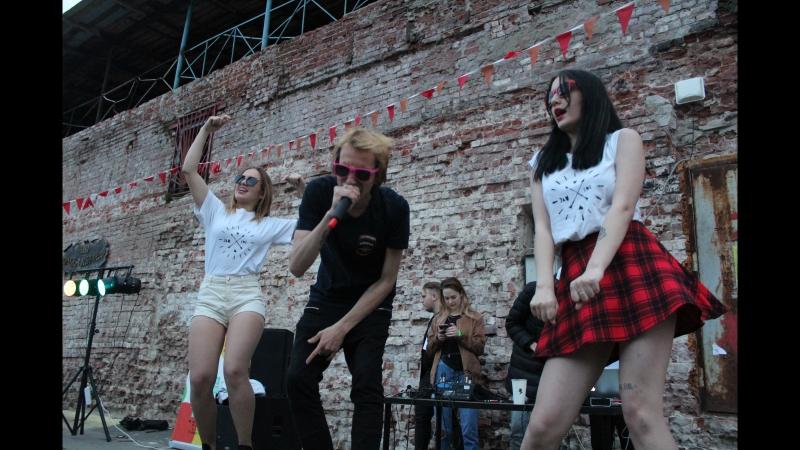 Вишнёвый - Фестиваль Уличной Субкультуры (Live)
