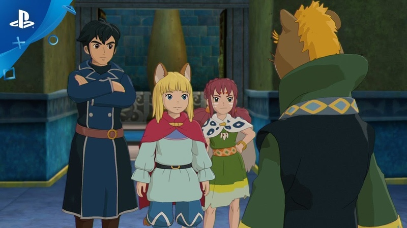 Ni No Kuni II - DLC 2 The Lair of the Lost Lord Trailer | PS4